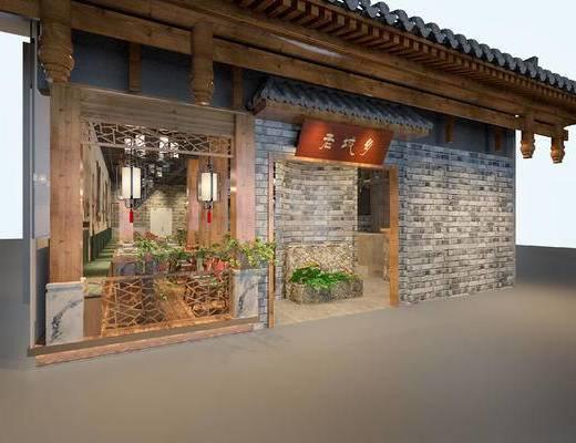 新中式, 工业风, 火锅店, 餐桌椅, 椅子, 卡座, 餐桌, 桌子, 餐具, 吊灯, 餐厅
