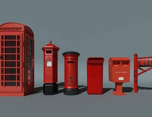 公共设施, 邮筒, 邮箱, 电话亭, 现代