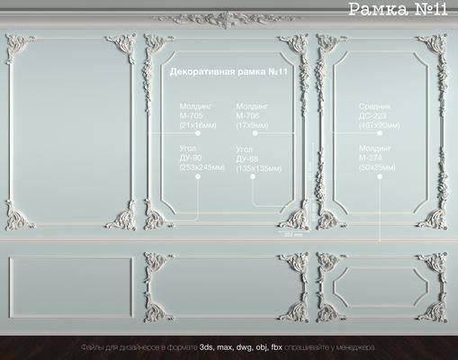 雕花, 线条构件, 角线组合, 石膏墙面