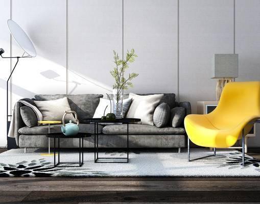 北欧, 简约, 沙发, 茶几, 单椅, 摆件, 花瓶, 茶具, 落地灯