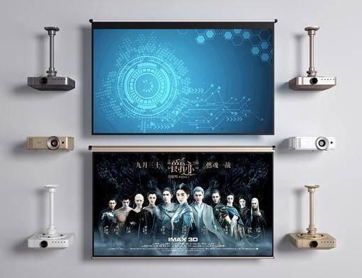 现代, 屏幕, 投影仪