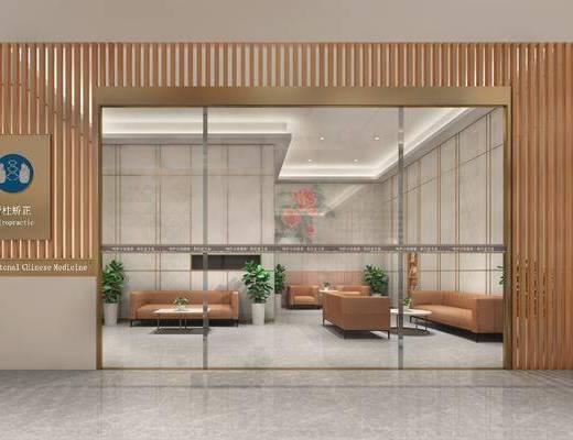 医院, 门诊部, 大厅门头, 多人沙发, 茶几, 单人沙发, 盆栽, 绿植植物, 现代