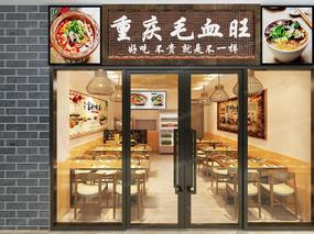 餐厅, 门面, 门口, 餐饮