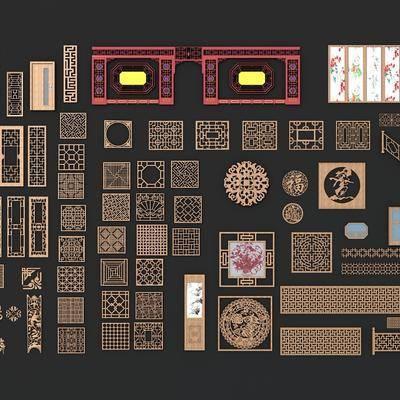 新中式雕花窗花门窗屏风构件组合, 新中式, 屏风, 隔断, 窗花, 护栏