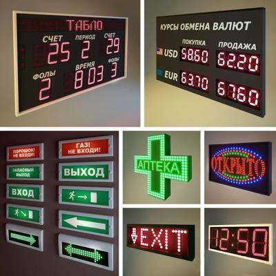 电子时钟, 显示屏, 灯牌, 指示灯, 现代