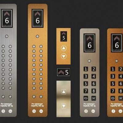 电梯按钮, 现代, 按钮
