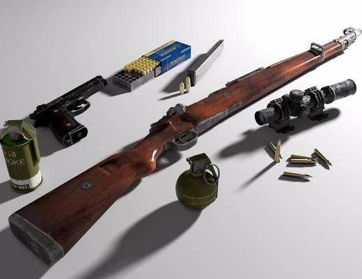 Kar98K, 8倍瞄准镜, 手枪
