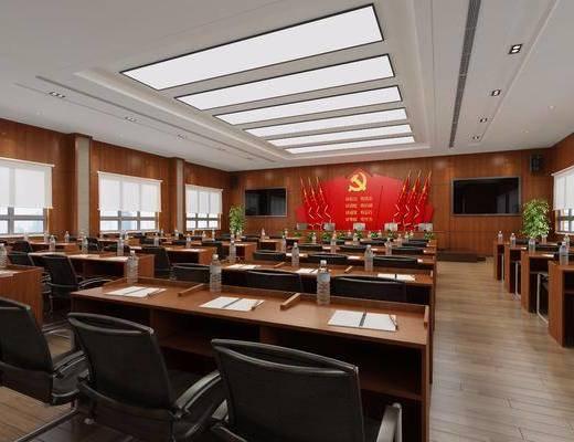 現代會議室, 會議室