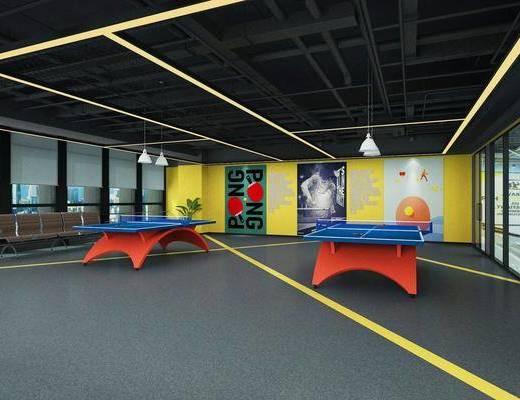 现代, 乒乓球室, 工装