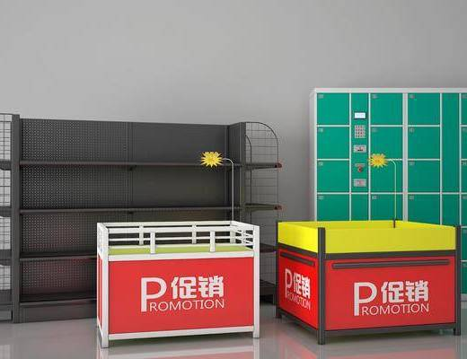 促销柜, 货柜, 寄存包柜, 货架, 装饰柜, 现代