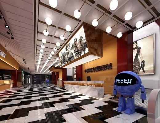 现代, 电影院, 售票区