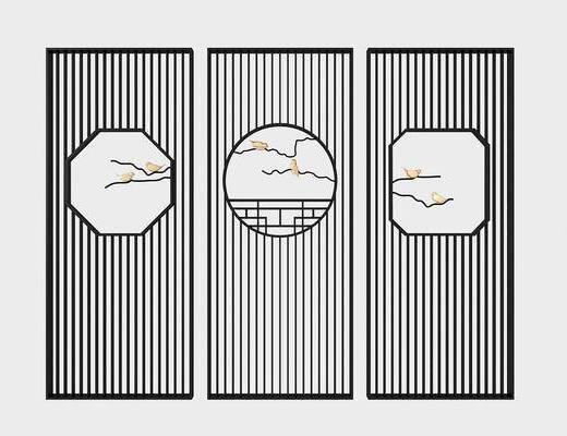 屏风隔断, 花格屏风, 新中式