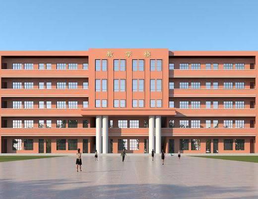 建筑, 教学楼