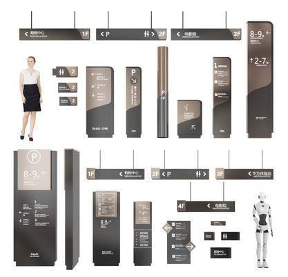 现代商场导视指示牌