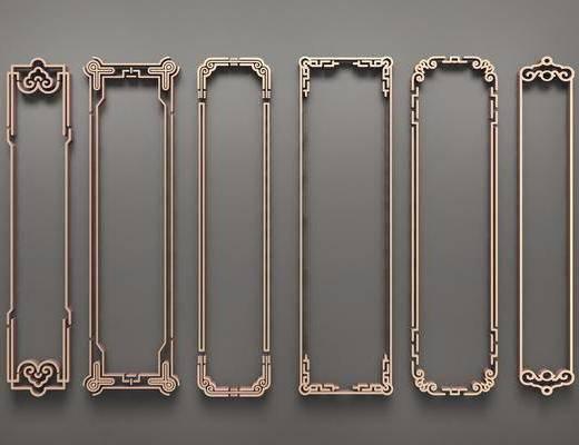 金属花格, 花角线, 新中式, 双十一