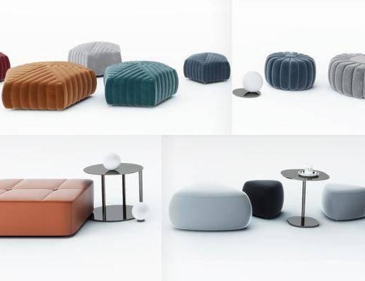 現代沙發腳踏, 現代沙發凳