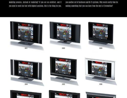 鼠标, 键盘, 屏幕, Evermotion, Archmodels, EV