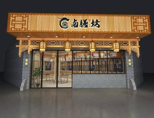 新中式卤味店, 餐桌椅, 吊灯