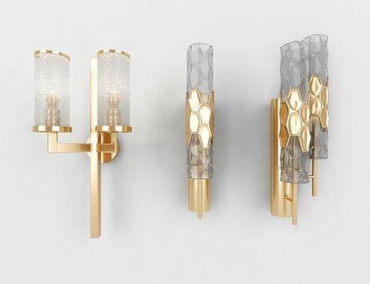 金属壁灯, 壁灯组合, 北欧