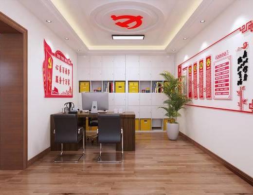 活动中心, 党建室, 文化墙, 书柜, 办公桌