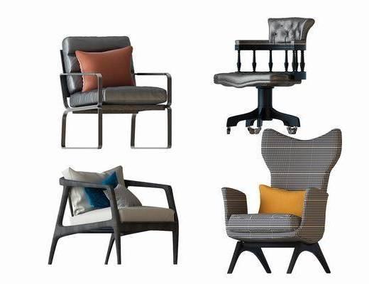 单椅组合, 单人椅, 单人沙发, 中式