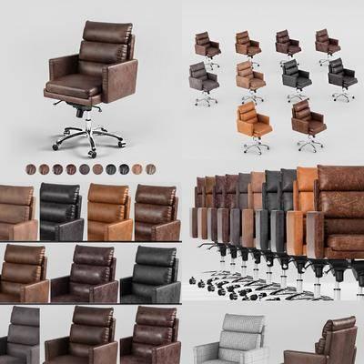 办公椅, 单人椅, 皮革办公椅, 现代
