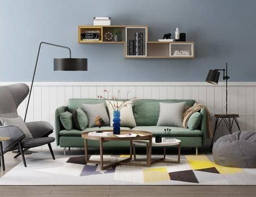 北欧沙发组合, 布艺沙发, 茶几, 落地灯, 单人沙发, 懒人沙发, 台灯