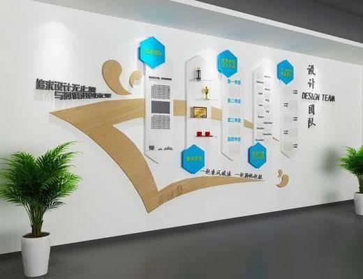 展览, 展厅, 荣誉墙, 背景墙, 文化墙