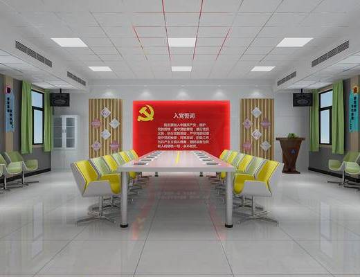 活动室, 会议室, 文化墙, 桌椅组合