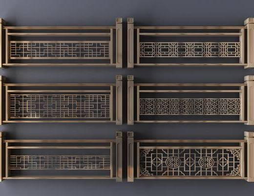 新中式, 栏杆, 护栏, 围栏