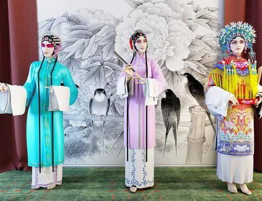 京剧戏曲人物模型, 汉剧人物模型, 京剧, 人物, 女人