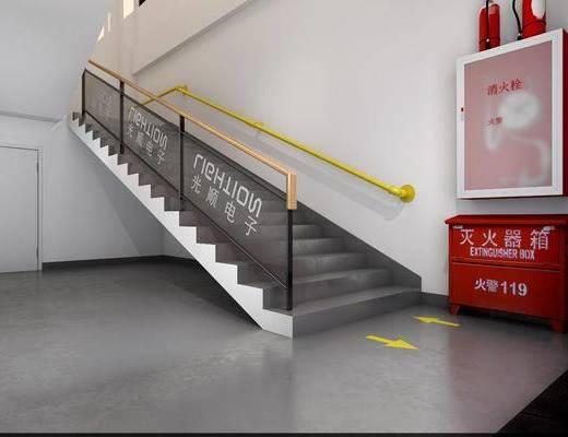 楼梯, 灭火器, 现代