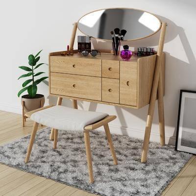 現代, 梳妝臺, 凳子, 盤栽
