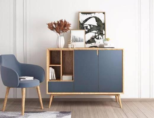 边柜组合, 装饰柜, 单人沙发, 现代简约