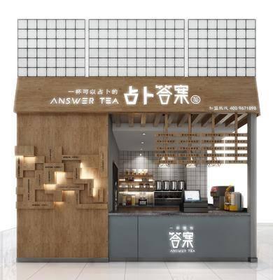 奶茶店, 前台, 装饰牌, 装饰架, 装饰品, 陈设品, 现代