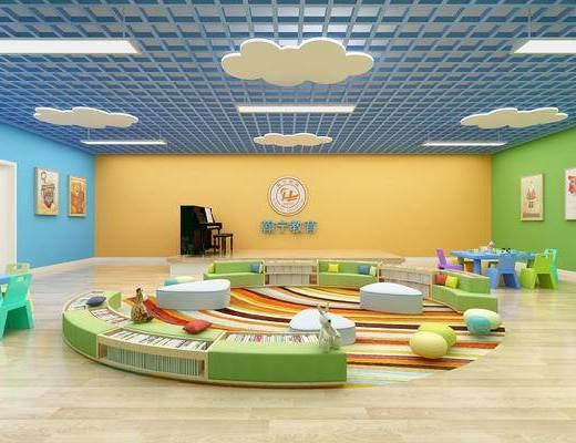 培训学校, 玩具, 娱乐室, 教室
