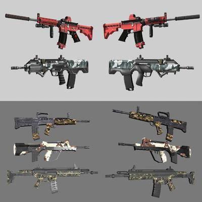 摆件组合, 枪组合, 现代
