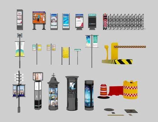现代, 灯箱, 路标, 路障, 闸门, 交通