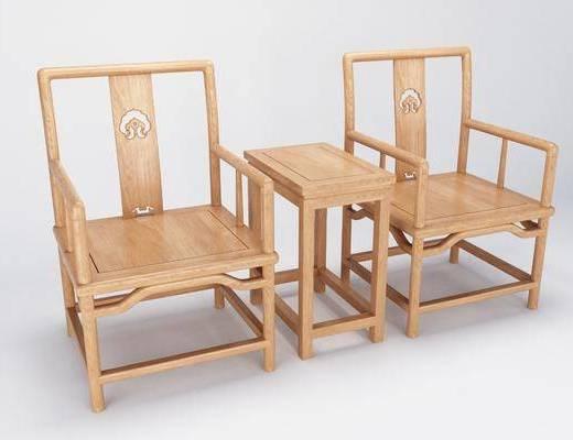 茶椅, 单人椅, 边几, 新中式