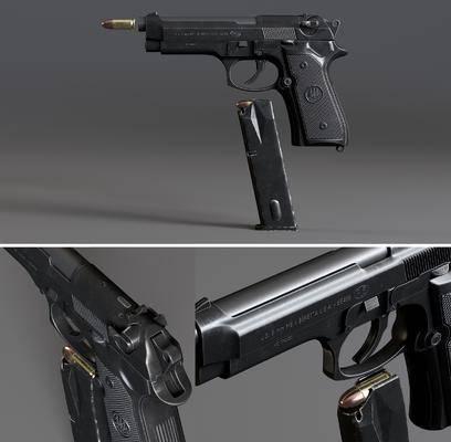 M9手枪, 武器, 现代