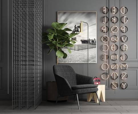 單人沙發, 單人椅, 裝飾畫, 落地燈, 墻飾, 盆栽, 綠植植物, 掛畫, 工業風