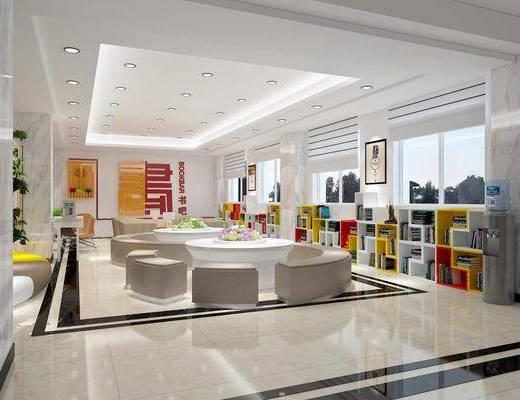 党建室, 沙发茶几组合, 装饰柜, 摆件组合, 图书, 阅览室, S型异形沙发, 现代
