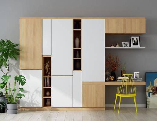书柜, 桌椅组合, 摆件组合, 盆栽, 绿植植物, 北欧