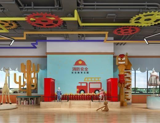 现代, 幼儿园, 工装