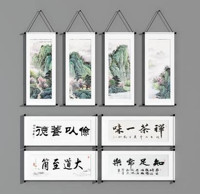 卷轴书法, 挂画组合, 中式