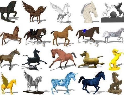 现代动物, 雕塑马