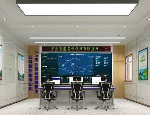 控制室, 控制台, 控制中心, 桌椅组合, 单人沙发组合, 现代