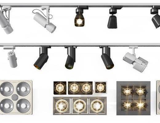 导轨射灯, 筒灯组合, 现代