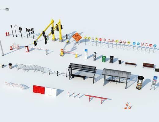 现代设施, 设备, 街道设施