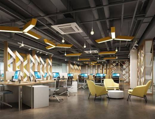現代辦公室, 辦公室, 辦公區